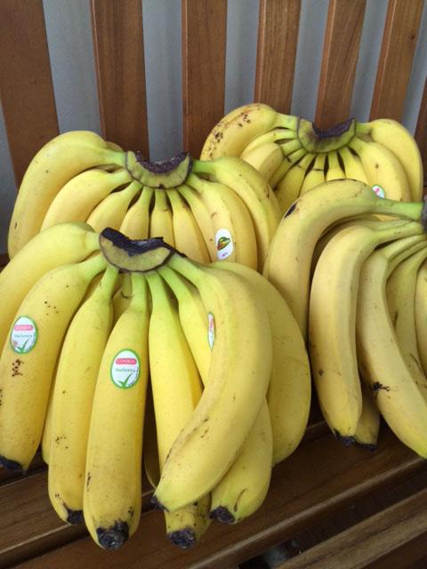 「バナナ」のジェラート