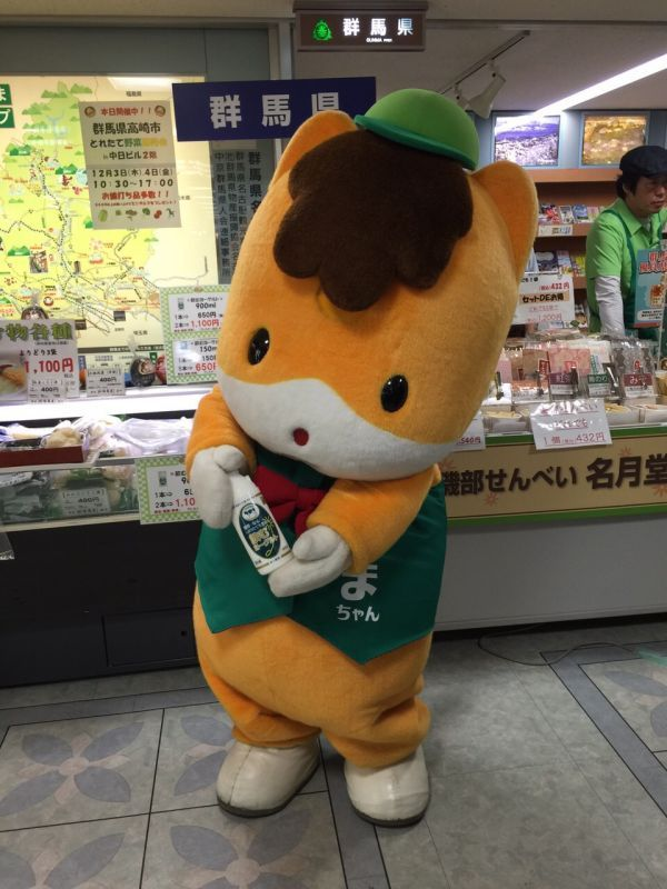 本日、名古屋「冬のふるさとフェア」最終日‼︎